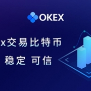 欧易OKEx 最新空投活动 每天免费获取比特币