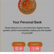 Tavecchiacoin每月自动释放价值100USD的TAV币