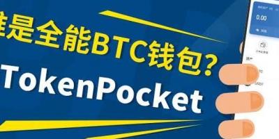 火币生态链HECO、币安智能链BSC钱包怎么创建和使用?