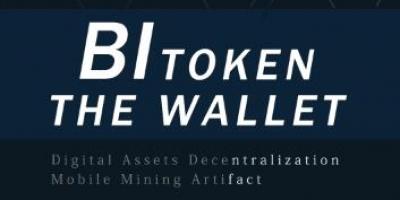 Bi Token 每日可挖0.75Bi 已上线支点交易所
